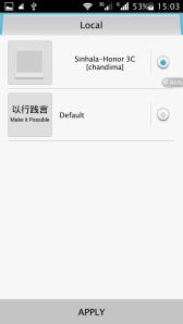 Screenshot_2014-11-12-15-03-09